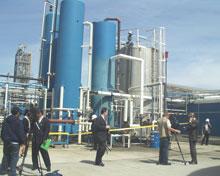 Fuel Bio Plant